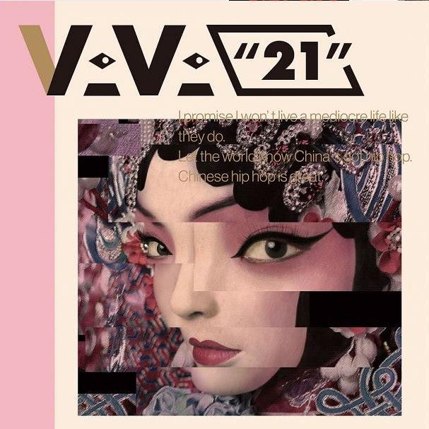 VAVA 首張創作專輯《21》