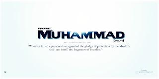 Muhammad Rasulullah Wallpaper