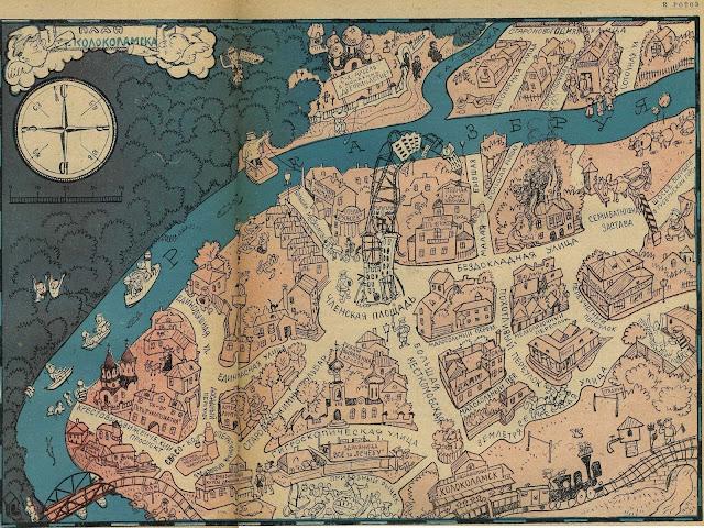 иллюстрация К. Ротова к циклу рассказов Ильфа и Петрова о городе Колоколамске. Опубликована в журнале «Чудак» №4 за 1929