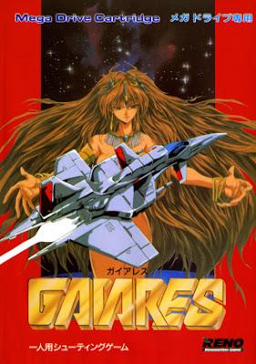 Rom de Gaiares - Mega Drive - PT-BR
