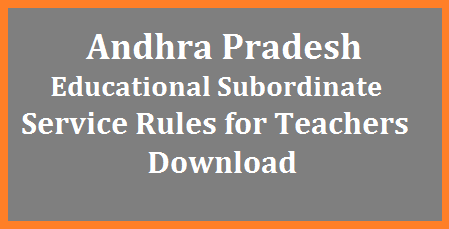 AP Teachers Draft Andhra Pradesh Educational Service Rules-Download Teachers Service in AP framed | Service Rules drafted in AP Classification of Posts into many categories Method of Appointment and Appointment Authority for various posts By Promotion OR Direct Recruitment Rules of Reservation Qualifications for Recruitment OR Promotion Minimum Service Probation period for Direct Recruitment and Promotions Transfers and Postings complete details andhra-pradesh-educational-subordinate-service-rules-teachers-download