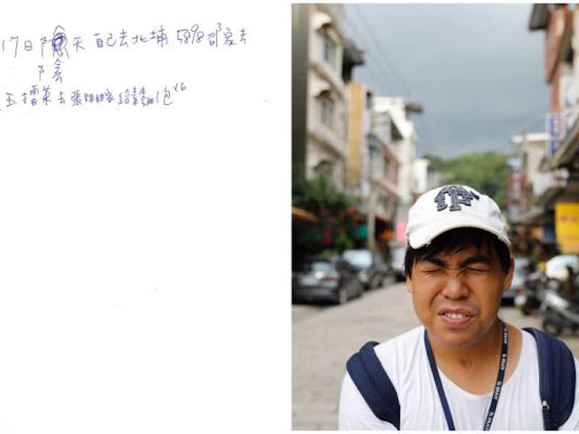 Taiwan's 'Notebook Boy' Commits His Memories in Writing