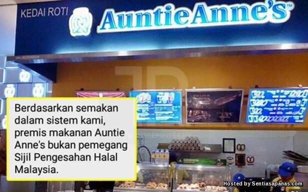 Auntie Anne's Halal