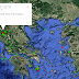 Σεισμική δόνηση 3,3 Ρίχτερ 24 χλμ νοτιοδυτικά της Κόνιτσας.