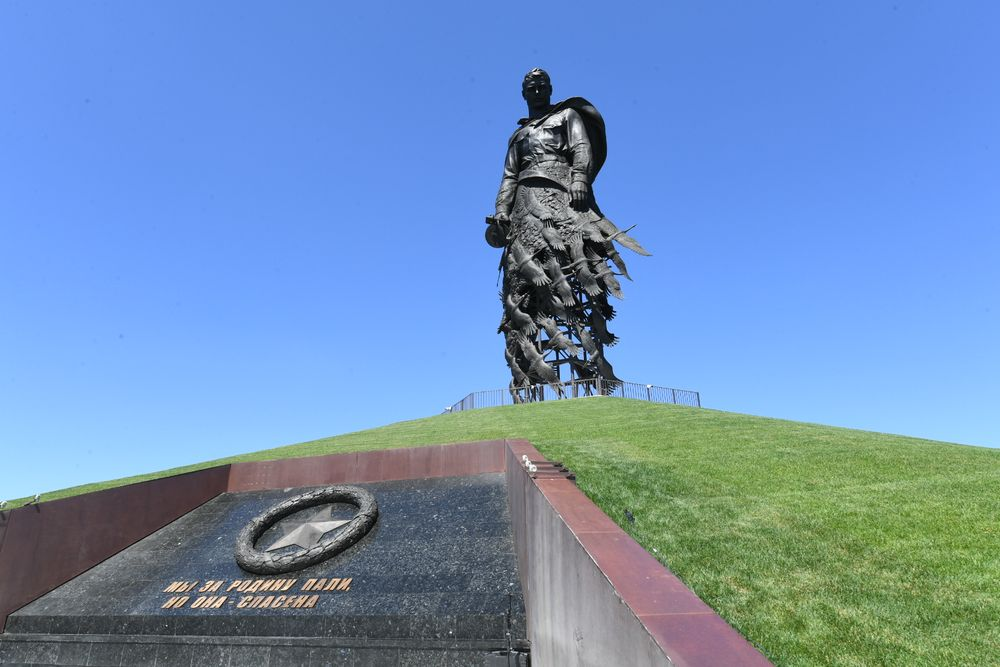 Rzhev Memorial to Soviet Soldiers