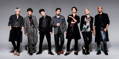 GENERATIONS from EXILE TRIBE - 空 歌詞