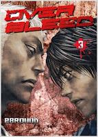 Gekiryuuchi Cover Vol. 03