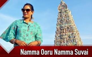 Namma Ooru Namma Suvai | Kovilpatti Kadalai Mittai 05-08-2018 Puthuyugam Tv