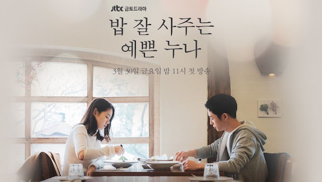 Drama Korea Pretty Sister Who Buys Me Food Subtitle Indonesia