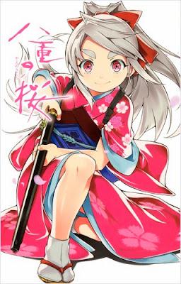 หนังสือการ์ตูน Yae no Sakura
