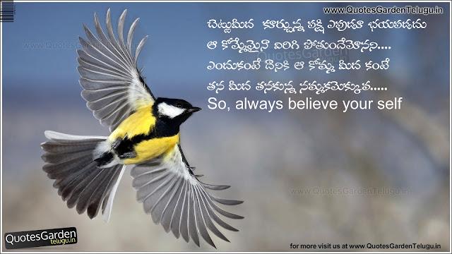 Latest Inspirational Quotes in Telugu