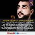 الفنان أكرم عبد الفتاح : من الكون إلى الموسيقى