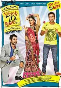 Vivah 70 K.M (2013) DVDRrip Punjabi Movie Download 400MB