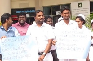 Confirm the security for Health workers : Protest in Vavuniya