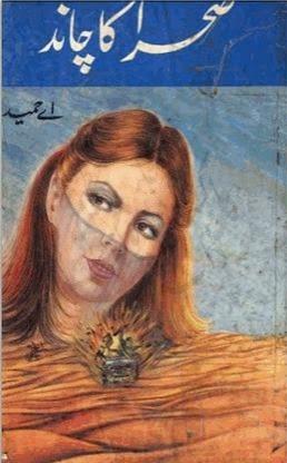 Free download Sehra ka chand novel by A.Hameed pdf, Online reading.