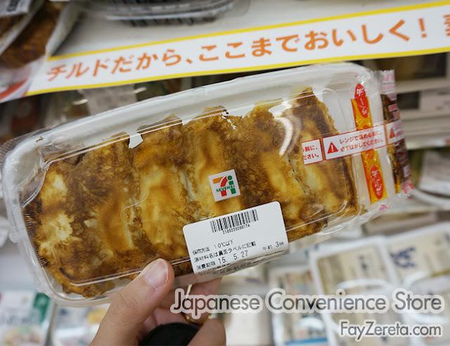 convenience store japan-19