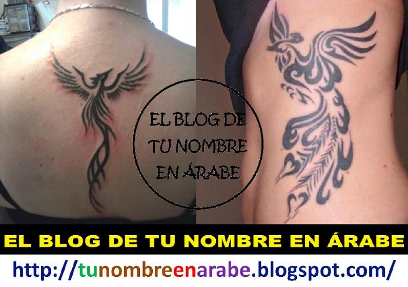 Diseños De Ave Fenix Para Tatuajes