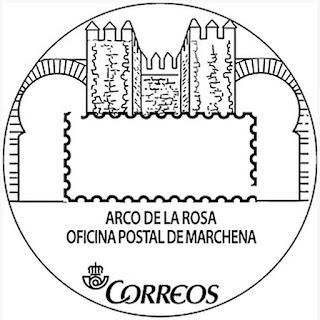 Matasellos turístico de la Oficina Postal de Marchena - 2017