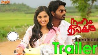 Navarasa Thilagam _ Official Trailer _ Ma. Ka. Pa. Anand _ Srushti Dange _ Siddarth Vipin