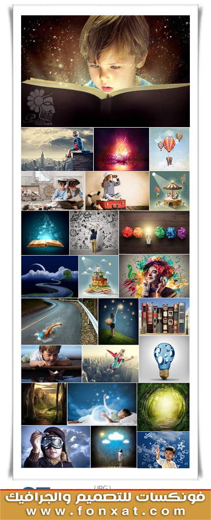 Download images with a quality of the imagination
