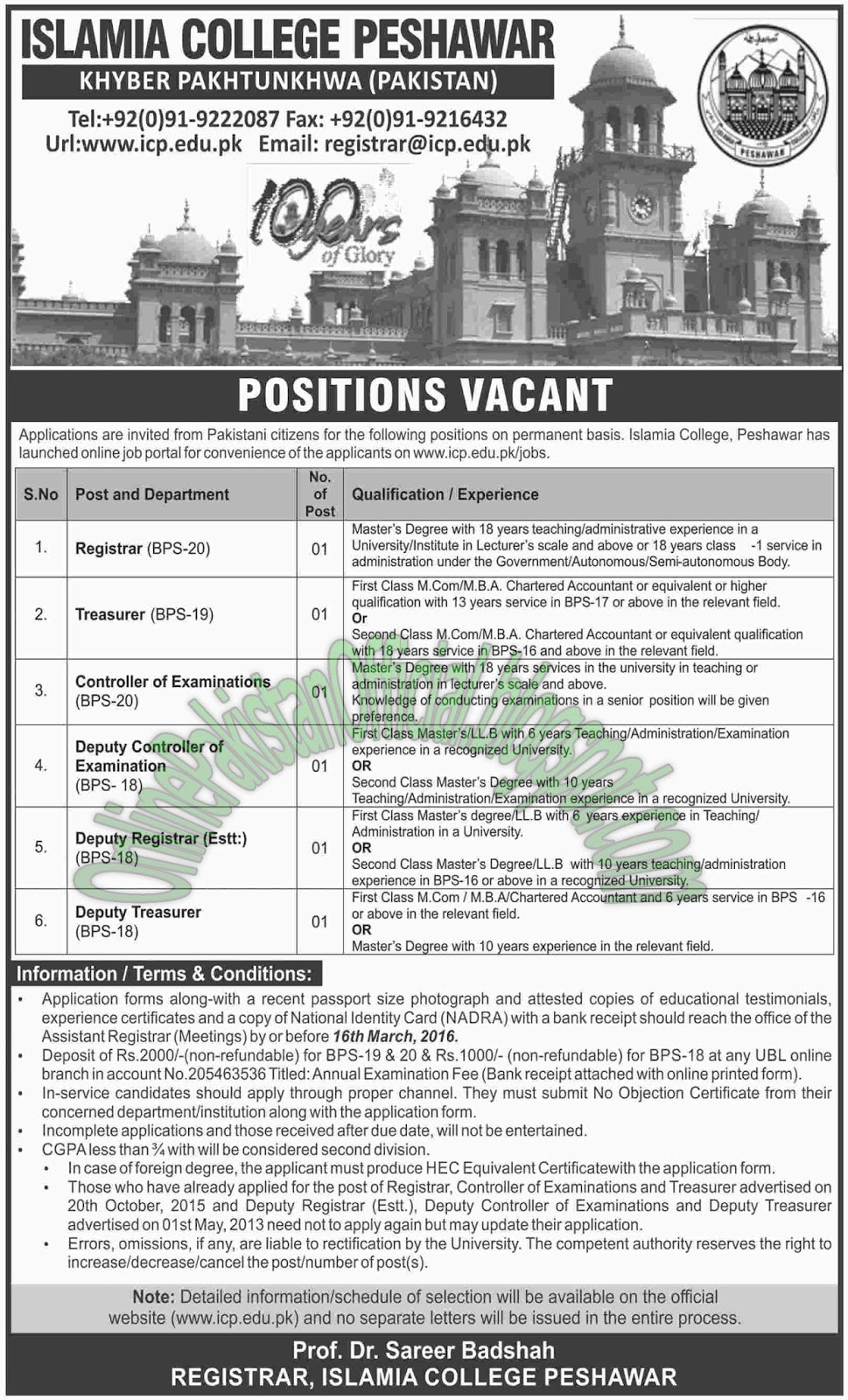 Islamia College Peshawar Latest jobs 2016