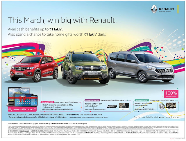 Avail cash benefits up to 1 lakh on Renault Cars  | March 2017 festival offers | Ugadi | Holi