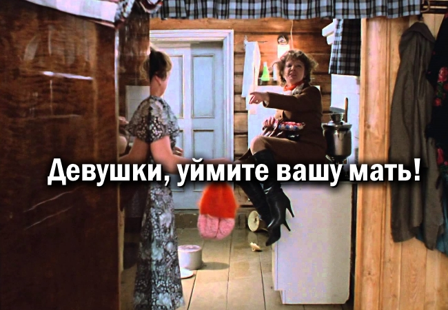 Любовь и голуби девочки уймите вашу мать
