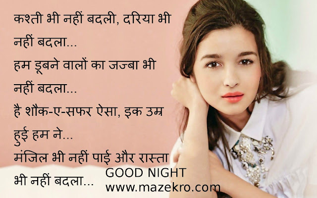 Cute Love Sms for Girlfriend in English & Hindi
