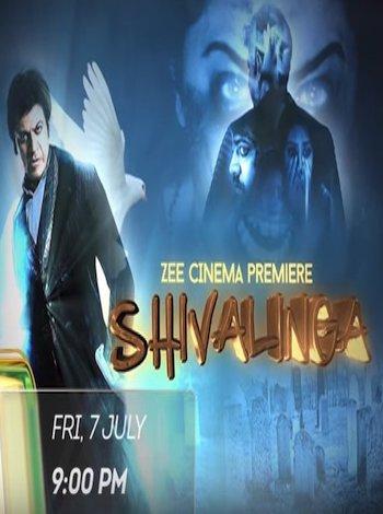 Shivlinga 2017 Full Movie Hindi Dubbed Download