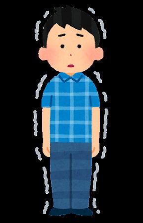 麻痺のイラスト(男性)