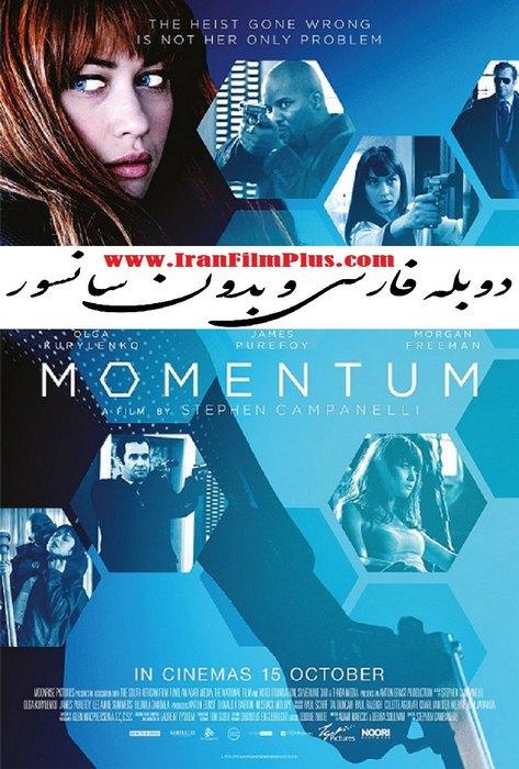 دانلود فیلم ایران فیلم دوبله Momentum