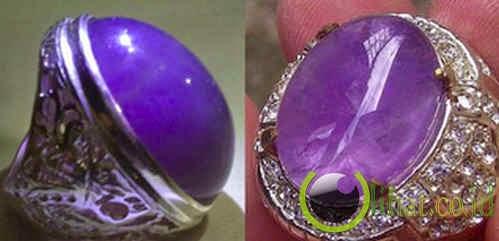 Batu Lavender