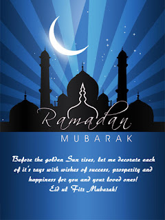 Ramadan Mubarak Greeting Cards