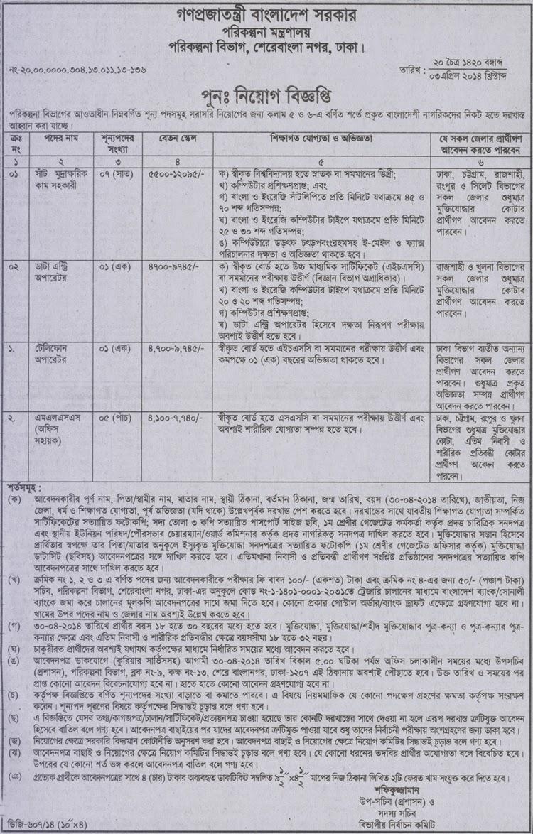 Free Download Bangla Academy Dictionary English To Bangla