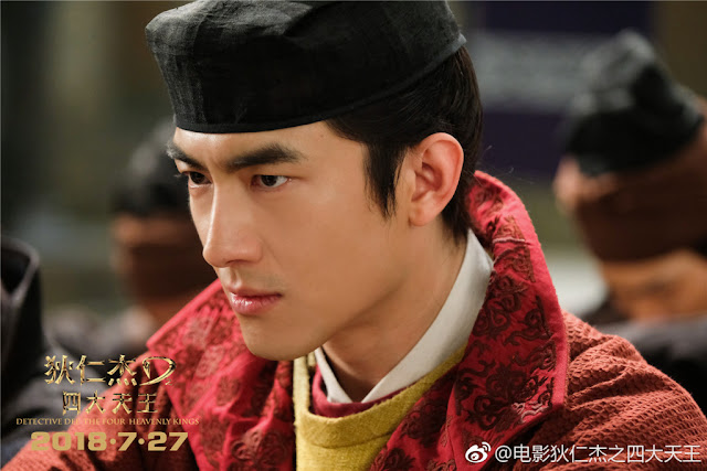 Detective Dee 3: The Four Heavenly Kings Lin Gengxin