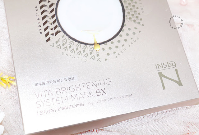INSbyN Brightening System Mask review