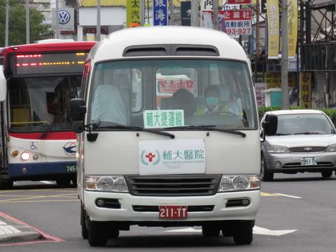 Buslover's 公車紀實記錄本: 20171213 輔大醫院 輔大捷運線免費接駁車 搭乘記錄
