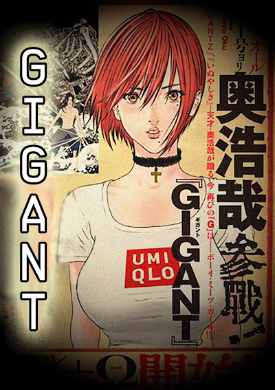 GIGANT[captulos 004/???][MANGA][PDF][MEGA][ESPAÑOL]