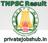 TNPSC Result