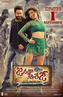 Janatha Garage (2016) Telugu DVDRip 700MB