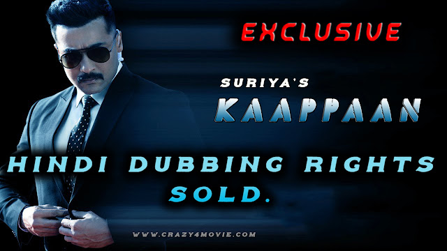 Kaappaan Hindi dubbed
