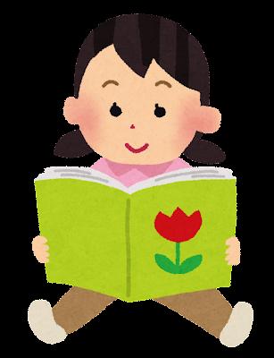 絵本を読んでいる子供のイラスト(女の子)
