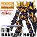 P-Bandai: MG 1/100 Banshee Norn - Release Info, Box Art and Official Images