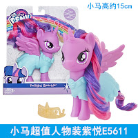 My Little Pony Classic Series Fashion Style Twilight Sparkle
