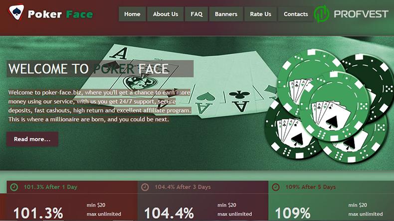 Poker Face обзор и отзывы вклад 200$