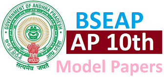 AP SSC Model Papers 2017