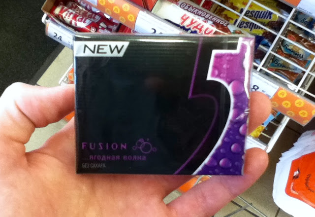 Wrigley's Five Fusion «Ягодая волна», Ригли 5 Fusion «Ягодая волна», Ригли файв Fusion «Ягодая волна»,