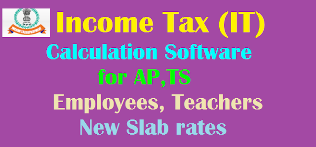 Income Tax (IT) Softwares 2018-2019 for AP,TS Employees, Teachers