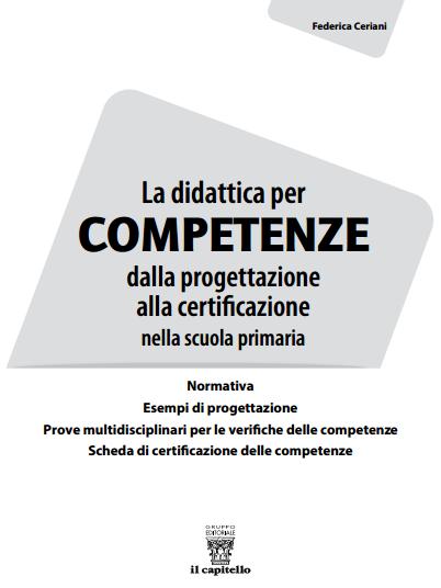 Didattica per competenze libro con esempi di for Programmi di progettazione