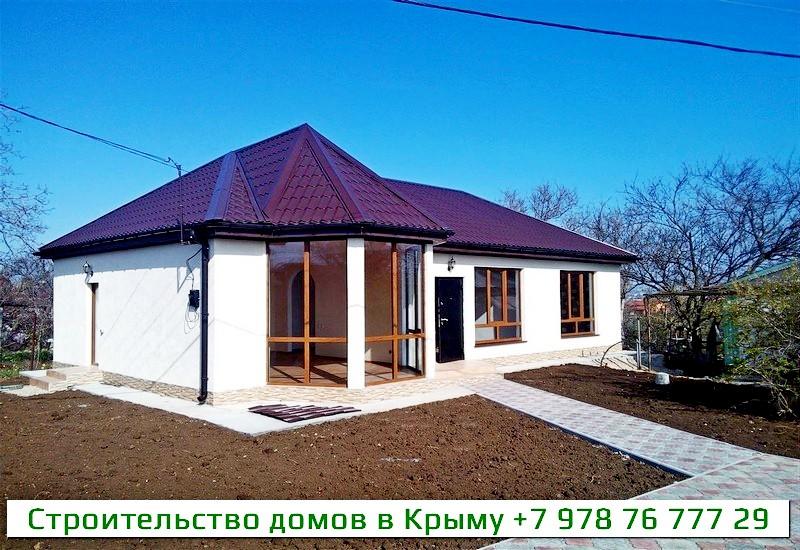 Строительство домов в Крыму проекты и цены